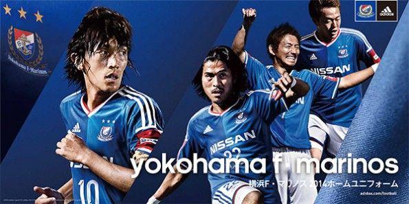 Yokohama F Marinos kit 2014