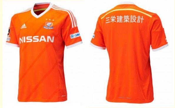 Yokohama Marinos Away 2014 adidas