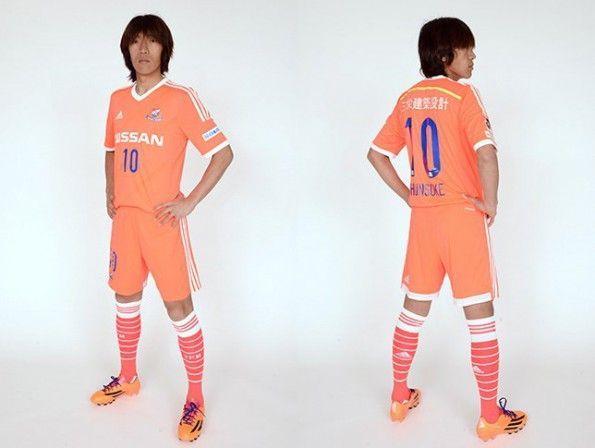 Seconda maglia Yokohama Marinos 2014