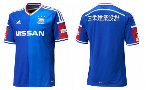 Yokohama Marinos home 2014 adidas