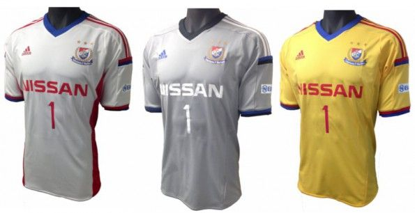 Yokohama Marinos portieri 2014 adidas