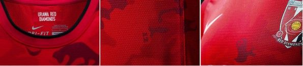 Camouflage Urawa Red Diamonds 2014