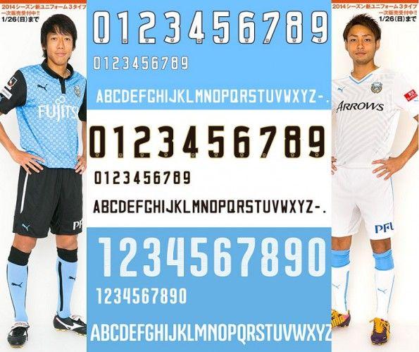 Nome numeri Kawasaki Frontale 2014
