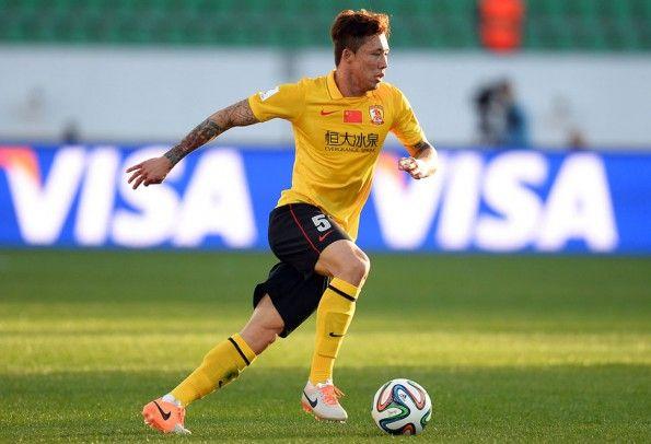 Guangzhou Evergrande, coppa del mondo per club FIFA, maglia away