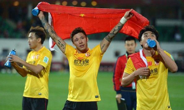 Guangzhou Evergrande, coppa del mondo per club FIFA, bandiera cinese
