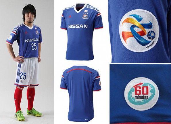 Maglia home Yokohama Marinos ACL 2014
