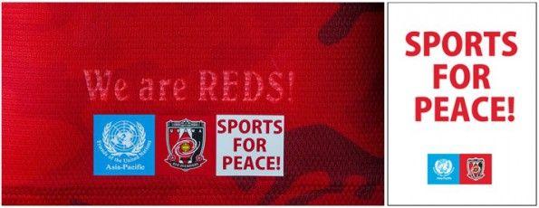 Motto We Are Reds Urawa 2014