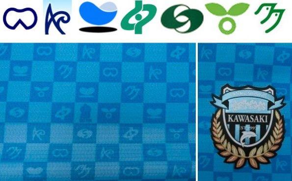 Pattern scacchi prima maglia Kawasaki Frontale