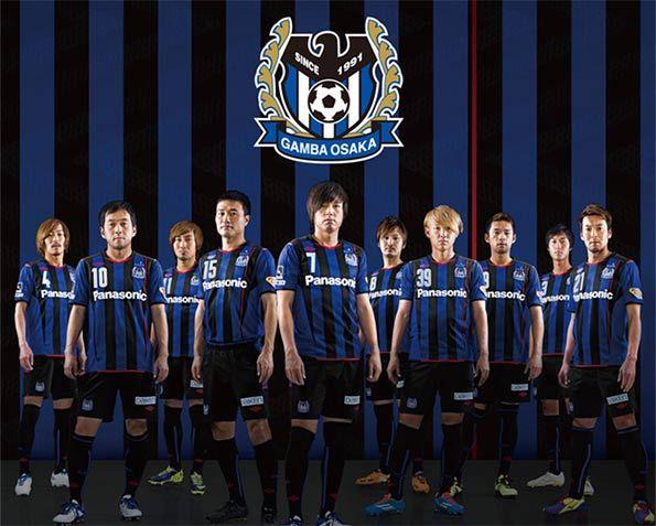 Presentazione kit Gamba Osaka 2014