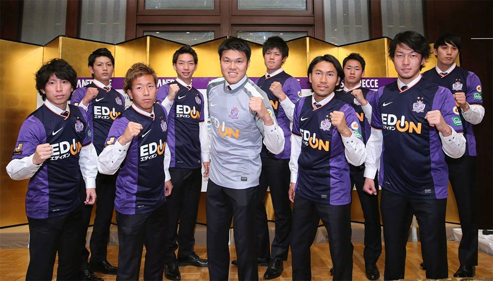 Presentazione kit Sanfrecce Hiroshima 2014