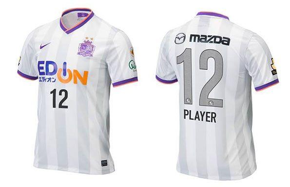 Seconda maglia Sanfrecce Hiroshima 2014