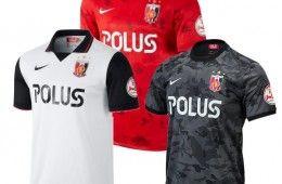 Urawa kit 2014 Nike