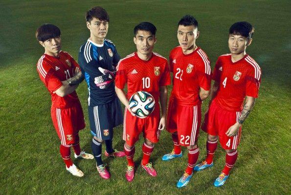 Cina kit 2014 adidas