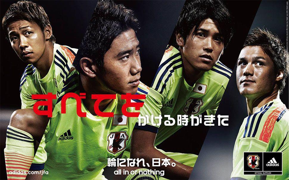 Kit trasferta Giappone adidas 2014