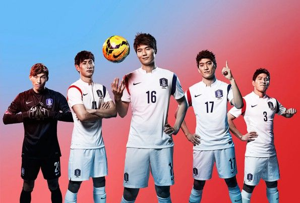 Kit Corea del Sud away Mondiali 2014