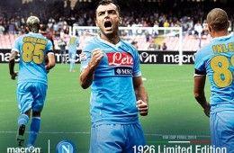 Kit Napoli Coppa Italia finale Macron