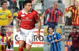 Divise Lega Pro 1a Divisione Girone B 2013-14