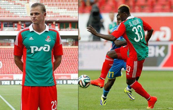 Maglia Lokomotiv Mosca home 2014-15
