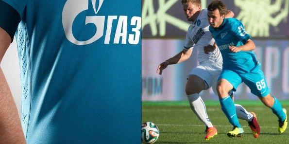 Dettaglio maglia Zenit 2014-15 home