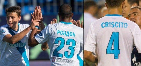 Font Zenit 2014-2015 Nike