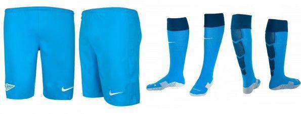 Zenit pantaloncini calzettoni 2014-15