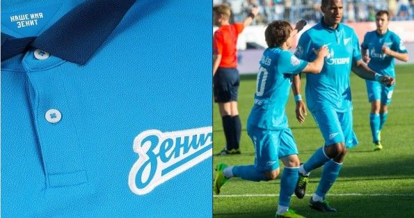 Colletto Zenit 2014-15 home