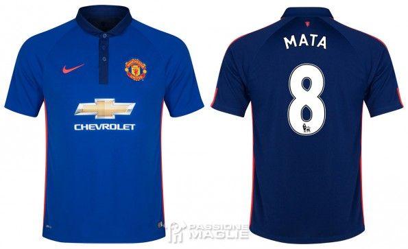 Terza maglia Manchester United 2014-2015