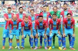 Divisa Catania 2014-2015 Givova