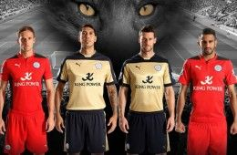 Maglie trasferta Leicester 2014-2015