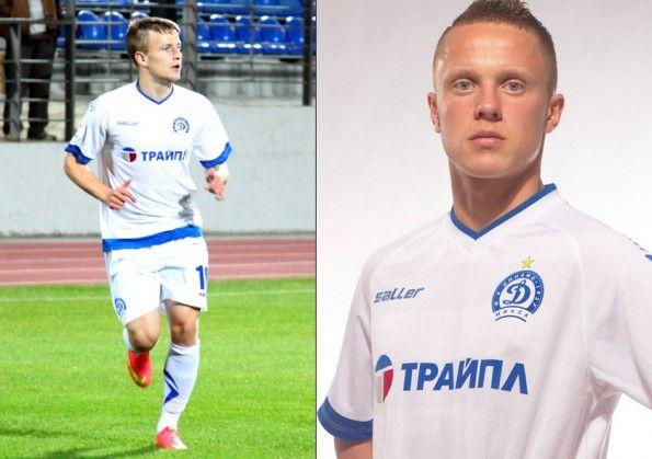 Seconda maglia Dinamo Minsk 2014-15