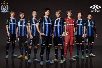 Presentazione kit Gamba Osaka 2015