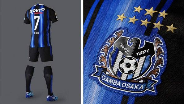 Dettagli prima maglia Gamba Osaka 2015