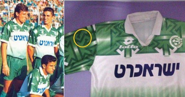 Le quasi svastiche sulle maglie Ltto del Maccabi Haifa 1993-1994