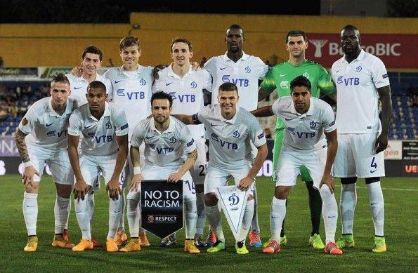 Dinamo Mosca kit away 2014-2015