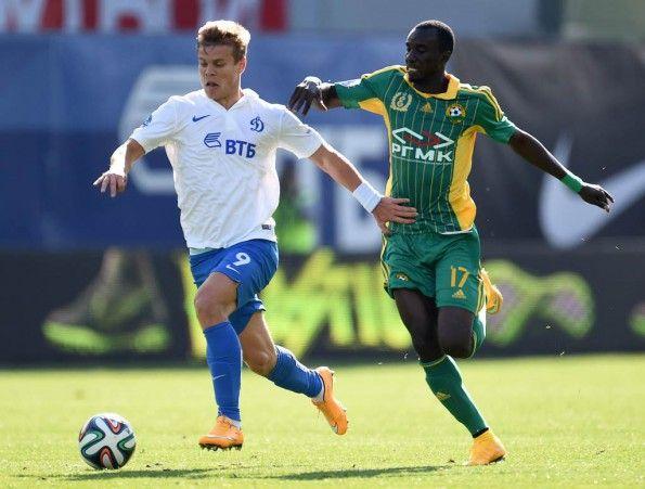 Divisa Dinamo Mosca trasferta 2014-15