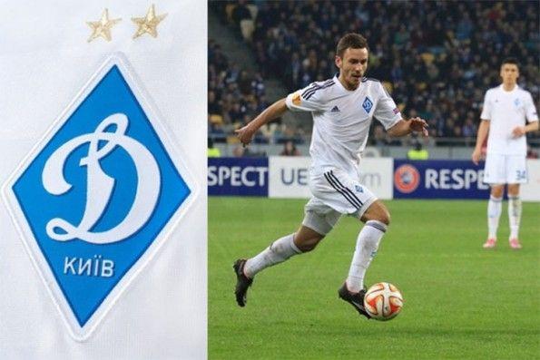 Stemma Dinamo Kiev maglia 2014-15