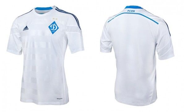 Maglia Dinamo Kiev 2014-2015 adidas