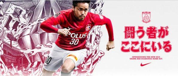 Urawa Red Diamonds kit 2015 home