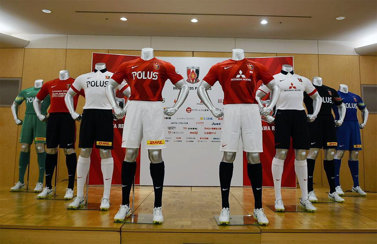 Kit Urawa Red Diamonds 2015