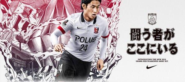 Urawa Red Diamonds Away kit 2015