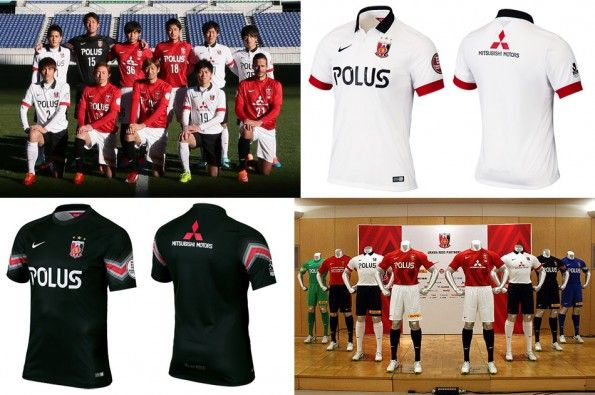 Collezione Nike Urawa Red Diamonds 2015