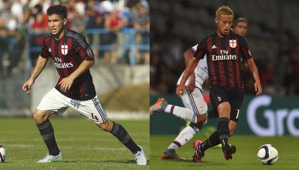 Divisa rossonera Milan 2015-2016