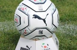 Il pallone della Lega Pro 2015-2016 Puma