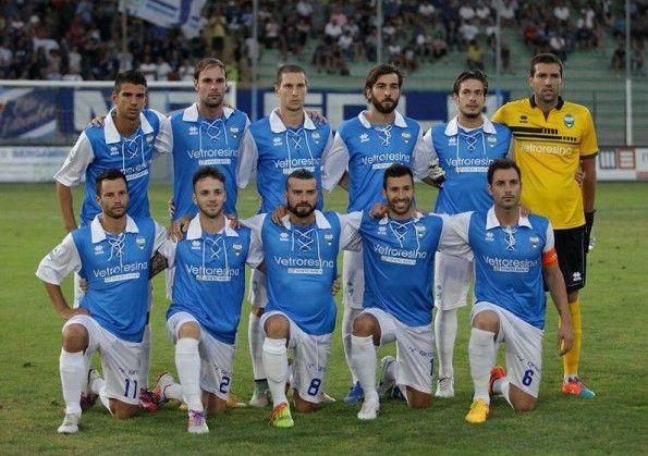 Terza maglia storica SPAL 2015-2016