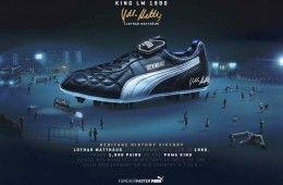 Presentazione scarpe King Lothar Matthaus