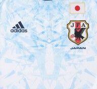 Trama divisa Giappone away 2016-17