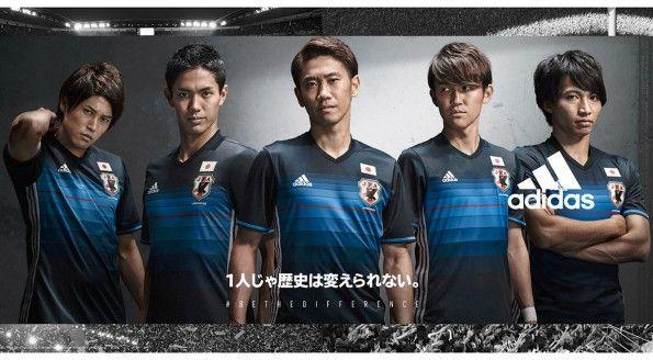 Giappone, la strada per i Mondiali prosegue con le maglie 2016-2017 di adidas