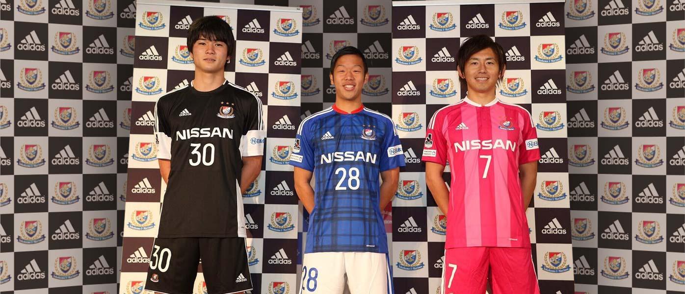 Kit Yokohama F. Marinos 2016