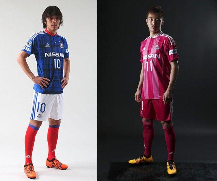 Divise Yokohama F.Marinos 2016 adidas