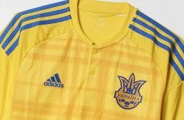 Ucraina kit europei 2016
